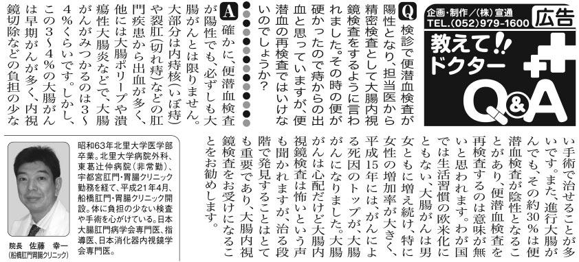 asahi_0323