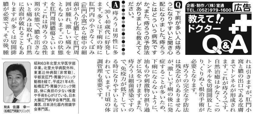 asahi_0615