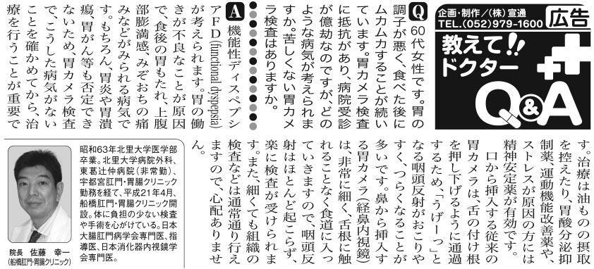 asahi_0824